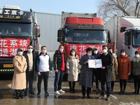 瓦房店慈善总会:向武汉捐赠80吨瓦房店苹果是这家公司