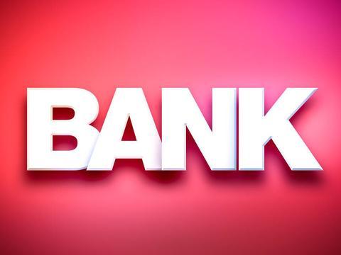 中原银行招聘报名持续多久?