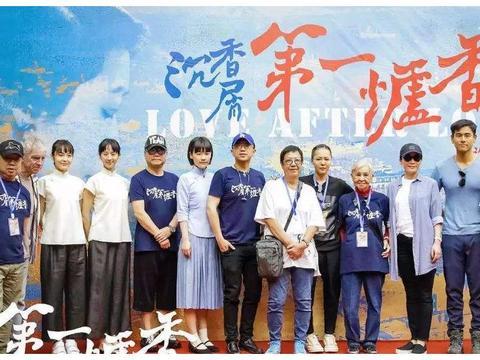 《第一香炉》彭于晏与马思纯主演,两位情场高手的对决!
