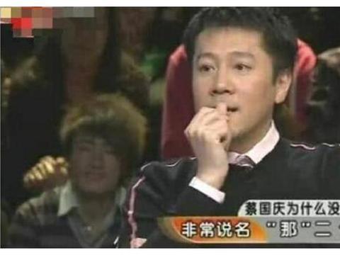 蔡国庆隐婚10几年的妻子曝光,长这模样,难怪当年拒绝那英的追求