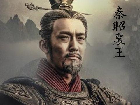 秦凝聚了最初的中华民族,大家开始说共同的语言,写共同的文字