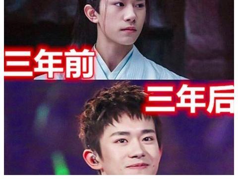 《青云志》3年,赵丽颖结婚生子,杨紫正当红,配角的他逆袭成功