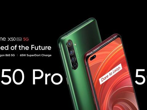 realme真我X50 Pro 5G+UNI Smart AIoT全球发布 国行售价会多少