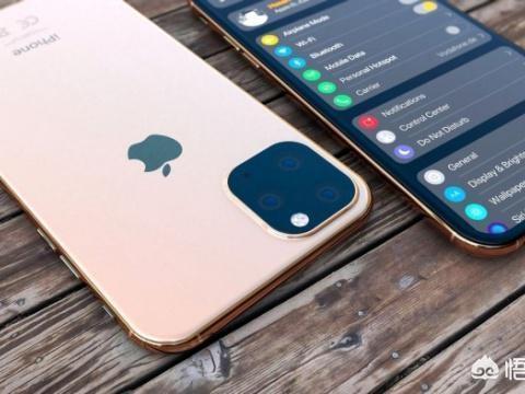 现在的手机是iPhone 7 128g,我是现在买xs max还是等新iPhone?