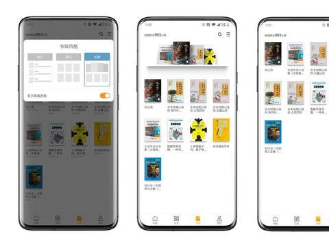 多看、iReader、Kindle对比:电子书阅读器哪家强?