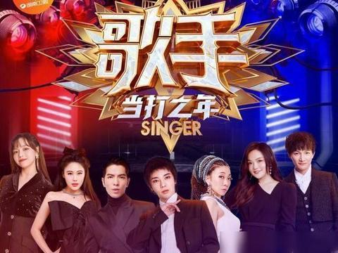 《歌手》第四期歌单公布, 华晨宇邀请昔日好友再度同台, 神曲频出
