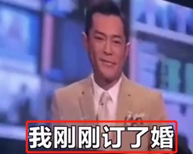 TVB前花旦发福明显?49岁至今仍单身,与古天乐绯闻不断感情成谜