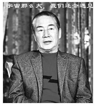 著名演员杜雨露病逝,享年79岁!曾出演《大宅门》老东家