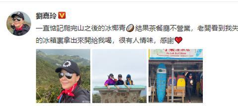 54岁刘嘉玲素颜和好友登山,不戴口罩,毫无保护措施让人担忧