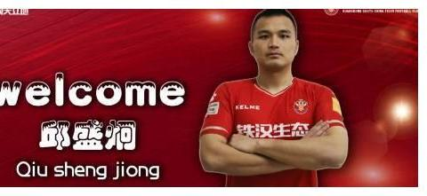 中国足球耻辱,中甲解散队伍欠薪半年,老板却置换百万豪车