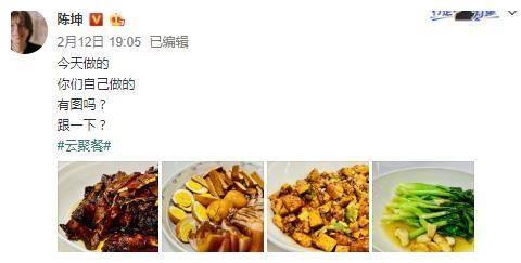 陈坤被恩师调侃要长胖?大秀厨艺分享自制美食,不输专业厨师