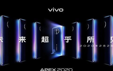 vivo屏下摄像头手机官宣!120°瀑布屏无边框