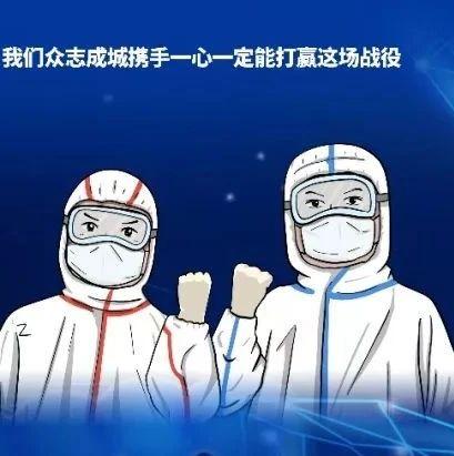 【新型冠状病毒科普知识】如何正确使用红外体温检测仪?