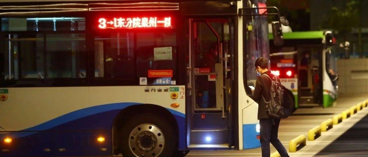 东海潮声  泉州公交客运全面运营,快递业稳步恢复