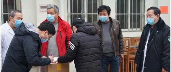 天津华康鑫润科技有限公司向河西区 卫生健康委及河西疾控中心捐赠 1000斤(100桶)75%医用酒精