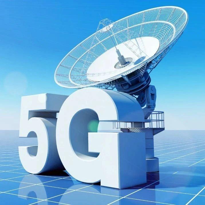 5G提速 | 55万个5G基站!三大运营商公布5G建设计划!