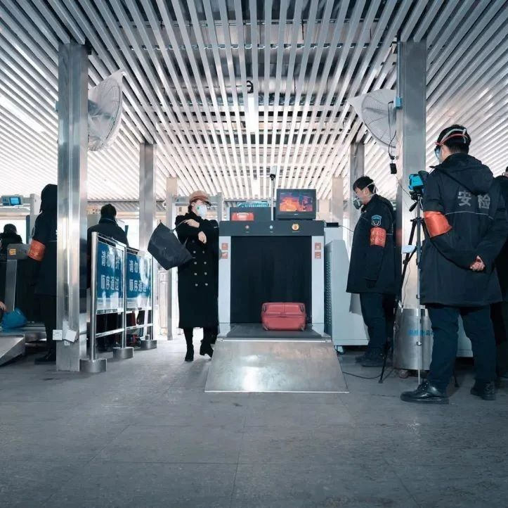 候检50人就要分批进站!北京地铁严格控制车站、车厢人流密度