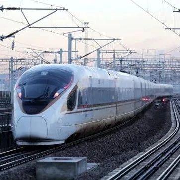 时速350以上,磁浮列车!云南将新建一条高铁