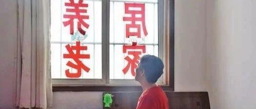 陕西这三个市入选全国第五批居家和社区养老服务改革试点
