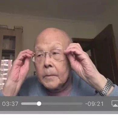 95岁清华教授开直播授课上热搜,网友:我再也不逃网课了