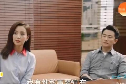 《完美关系》14集:斯黛拉大招使老公下跪求原谅
