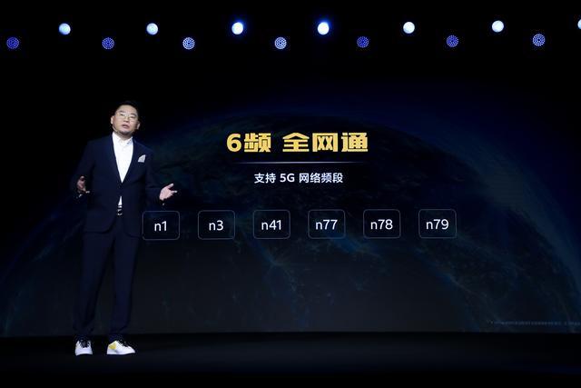 iQOO 3发布!双模5G六频全网通,三家运营商用户全覆盖