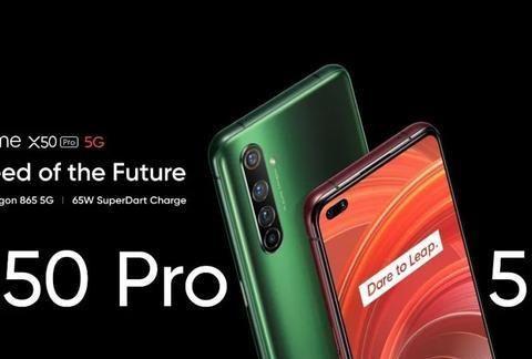realme X50 Pro 5G 全球发布,配备骁龙 865、65W 氮化镓充电器