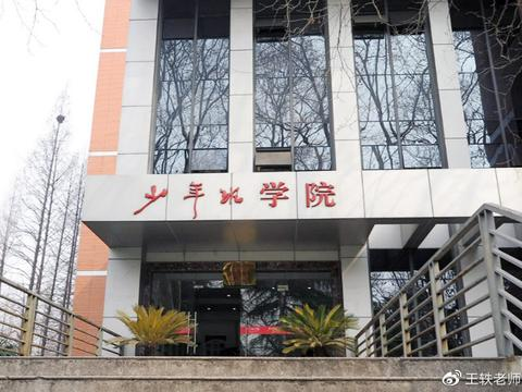 华东地区6所顶级大学,世界知名,都拥有国内排名第一的学科