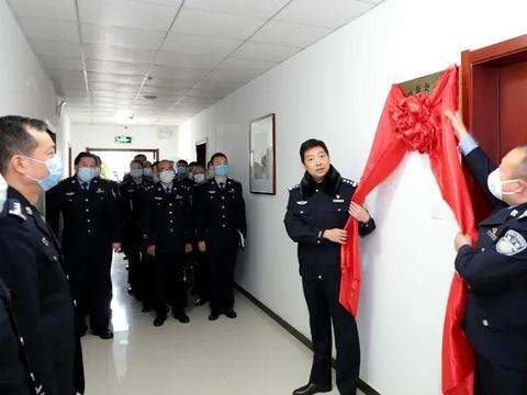 紫阳县成立专业队打击防范电信网络新型违法犯罪