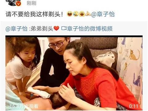 章子怡晒为2胎儿子剃头视频,汪峰满脸小心翼翼,4岁醒醒乖巧围观