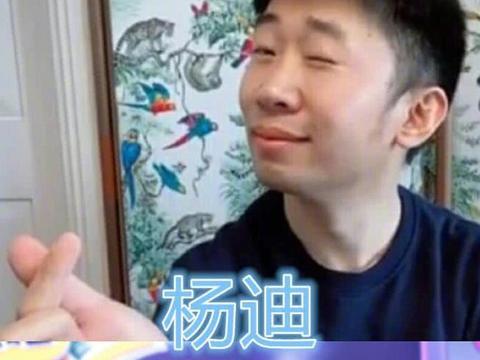 """有种""""差距""""叫谢娜徒弟,杨迪和吴宣仪还好,唯独他情商低爆"""