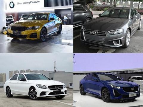 宝马3系、奥迪A4L、奔驰C级、凯迪拉克CT5大PK,你选谁?