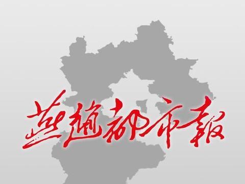四川广元扎堆喝茶事件多人被追责