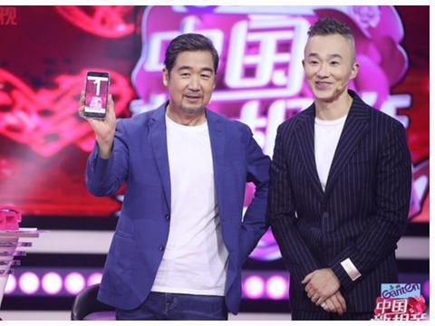 """《中国新相亲》蜜糖女孩寻觅""""门当户对""""的爱情"""
