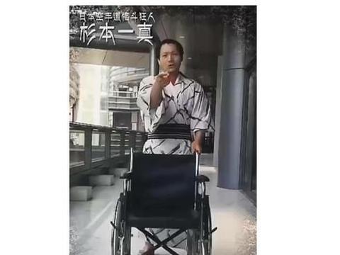 徐晓冬2020第一战!日本武士扛着轮椅,誓要给伪娘复仇!