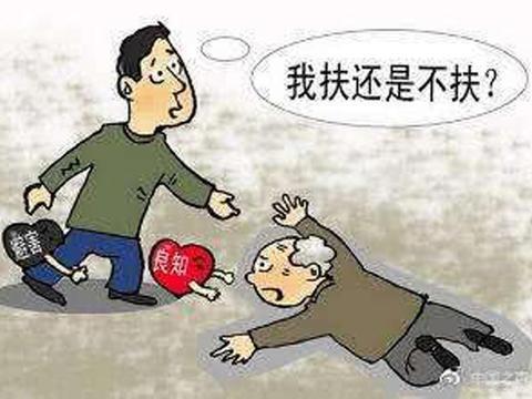 天津:15岁热心小伙有担当 伸援手救助摔伤老太