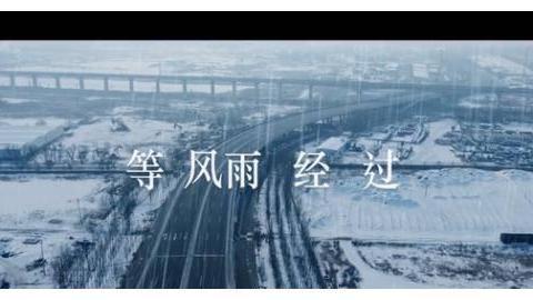 周杰伦&张学友&方文山《等风雨经过》刷屏,致敬抗疫医护人员