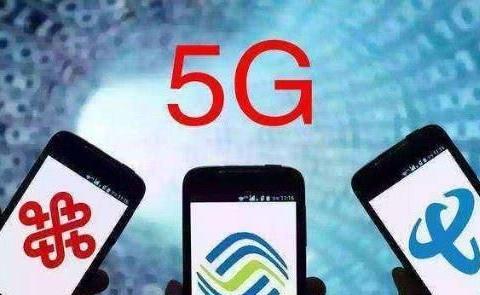 中国联通和中国电信要取得5G领先优势?中国移动才是领先者