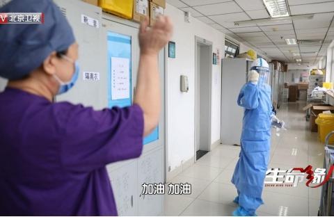 今日19:30北京卫视《生命缘》:永远在一线