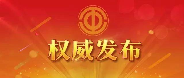 王东明:团结动员亿万职工为夺取疫情防控和实现今年经济社会发展目标双胜利作贡献