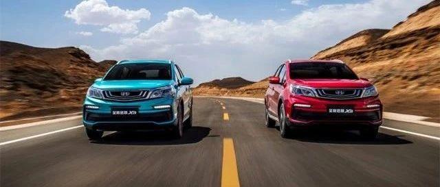 五万级汽车望掀一波购买小高潮,全新远景X3和宝骏510该选谁?
