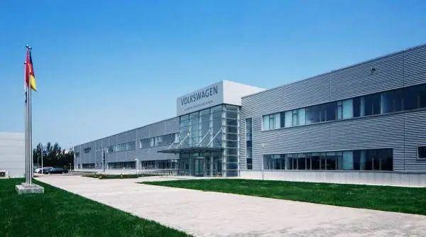 企业复工   大众汽车自动变速器(天津)有限公司平稳有序恢复生产