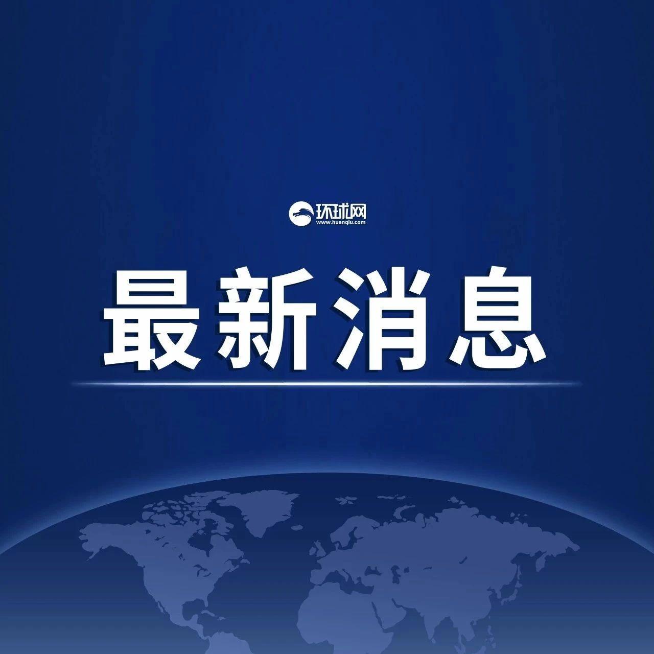 红色警示!香港特区今天起禁止韩国旅客入境