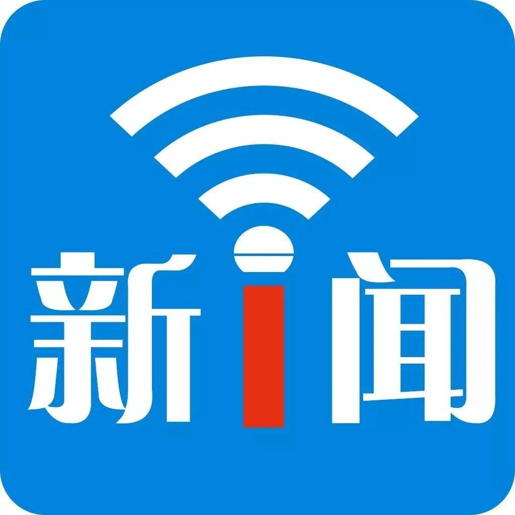 国际乒联:韩国釜山2020世界乒乓球团体锦标赛延期举办