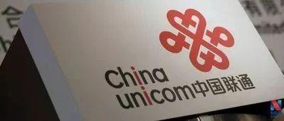 中国联通召开2020年党建暨党风廉政建设工作会议 要求为疫情防控和改革发展双胜利提供坚强政治保证