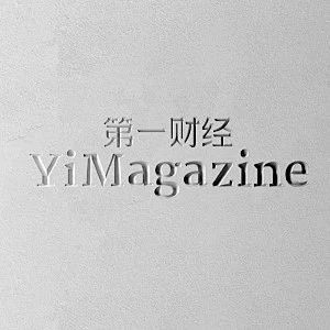 新冠肺炎抗击实录 | 第一财经YiMagazine 合刊预售