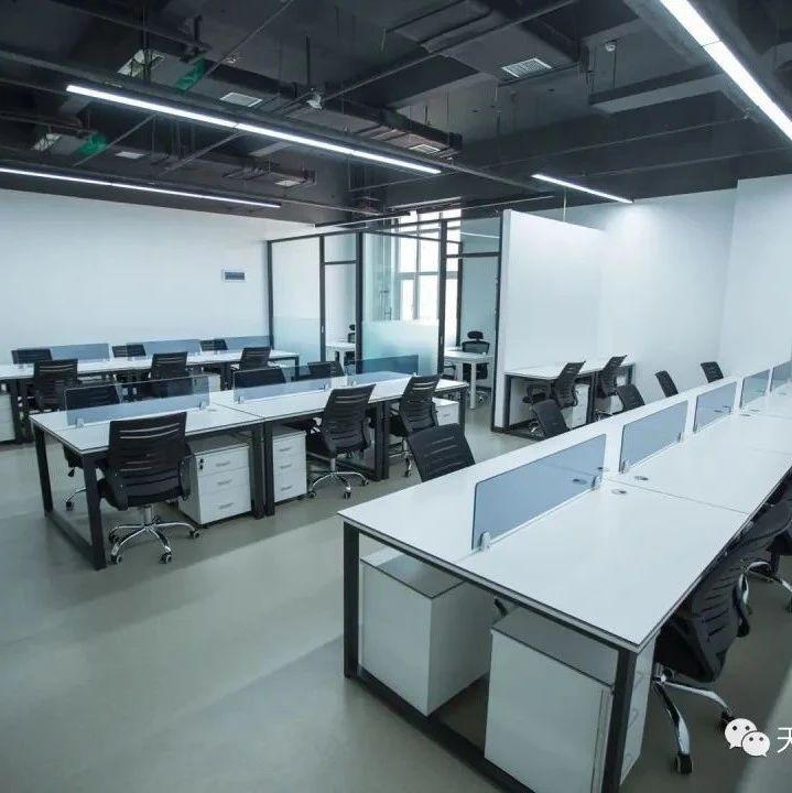 新入驻企业可免房租!阿里云创新中心助力企业渡难关
