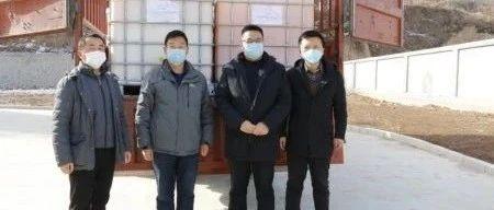河北区青联委员献爱心 助力甘肃省清水县疫情防控