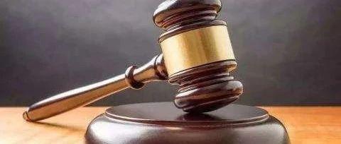 服务保障疫情防控 省高院公布浙江法院十大典型案例