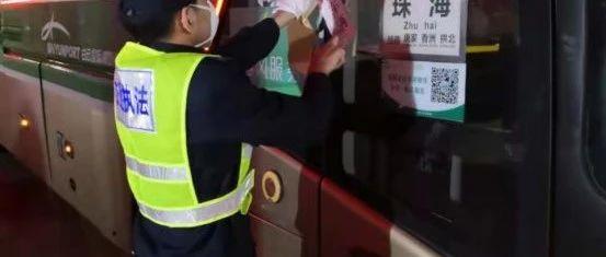 【875消息】珠海:继续保持春运工作机制,积极支持企业复工复产